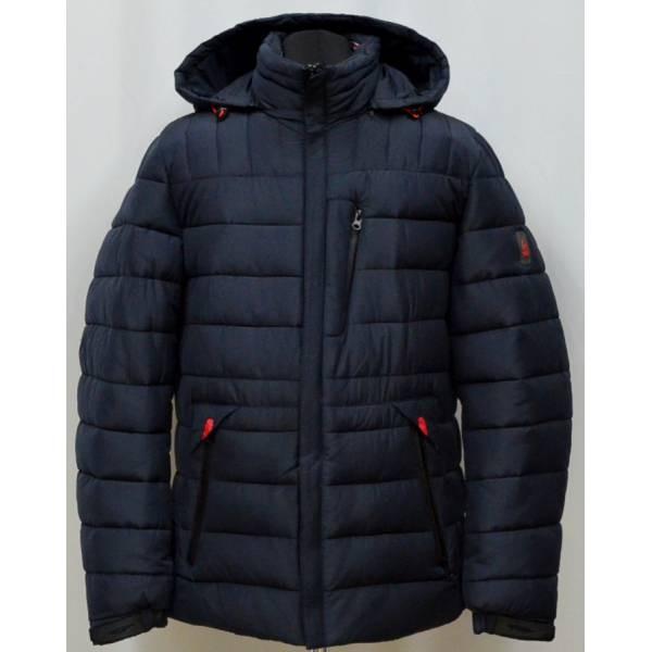 Куртка зимняя Molunte 16-218-KS скидка
