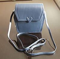 Маленькая стильная женская сумочка-клатч Valenta из натуральной кожи синего цвета