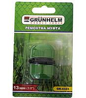 "Ремонтная муфта Grunhelm GR-4323 1/2"" (блистер)"