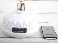 Светодиодная лампа с аккумулятором Yajia YJ-9815 + пульт ДУ