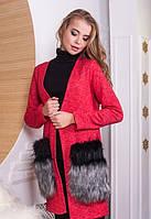 Женский тёплый кардиган с меховыми карманами Furry