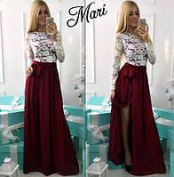 Комбинированное макси платье гипюр и шёлк.