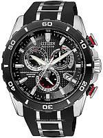 Мужские часы Citizen AT4025-01E