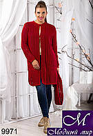 Элегантный женский бордовый кардиган с шарфом  (ун.50-56) арт. 9971