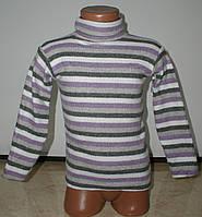 Гольфик полоска для мальчика с 1до 4 лет сиреневый с серым