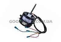 Двигатель (мотор) вентилятора наружного блока для кондиционера YDK-25AD-6 (YDK-032S62513-01)