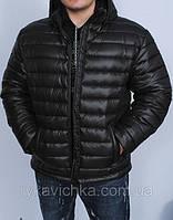 Мужская курточка на зиму