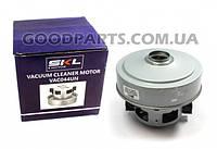 Двигатель (мотор) для пылесоса SKL 1800W VAC044UN (с выступом)
