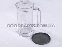 Чаша (стакан) мерная для блендера Kenwood KW714803
