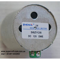 Мотор 38ZY25 12V 3400RPM для стабілізатора напруги