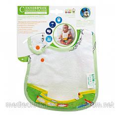 Детский слюнявчик с кармашком ЭКО ПУПС Classic, 21x30, белый