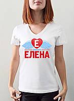 """Женская именная футболка """"Е значит Елена"""""""