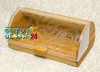 Хлебница Kamille 1104 39*28*18.5см бамбук и пластик