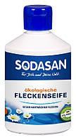 Жидкое средство-концентрат Spot Remover для удаления пятен и стойких загрязнений Sodasan