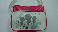 """Сумка школьная через плече """"C.T.R"""" подростковая, 320х240*120мм,Искуст. кожа .Сумка шкільна через плече """"C.T.R"""""""