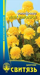 Насіння квітів Чорнобривці розлогі Петіт золотисті 0, 5г