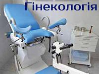 Повторная консультация гинеколога без осмотра