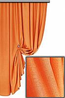 Ткань блекаут однотонный оранжевый   Блекаут Лионель 20007, Турция
