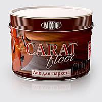 Уретан-алкидный лак для пола Mixon Carat. 45 полуглянцевый. 10 л
