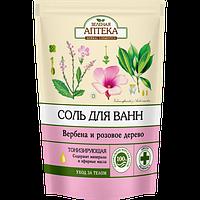 Соль для ванн Вербенна и розовое дерево 500 г