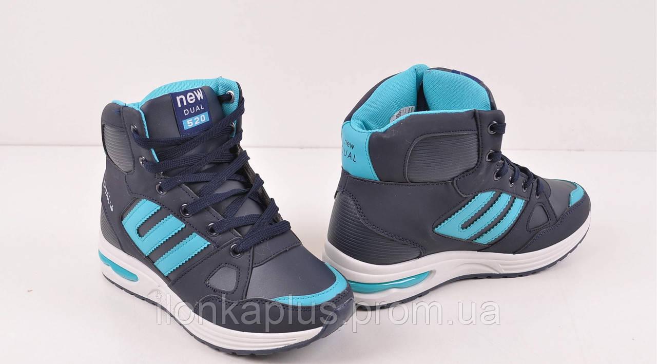 X-Bionic представлено зимние кроссовки мужские на меху первую очередь, нужно