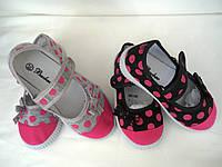 Мокасины,тапочки для девочек Размеры 25-30, фото 1
