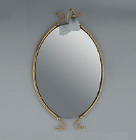 Зеркало Flab Sofia 2057