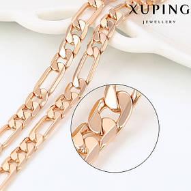 Перевыполняем план по продажам под Новый год: бижутерия Xuping – отличный способ заработать много денег