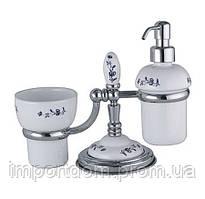 Набор аксессуаров для ванной комнаты Flab Egizia 439 doppia