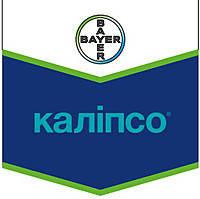 Инсектицид Калипсо 480 SC Байер