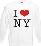 "Толстовка ""Я люблю Нью-Йорк"". Реглан I love NY. Кофта I love NY."