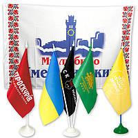Флаги, вымпелы, печать по ткани
