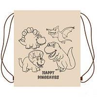 Детский эко Рюкзак - раскраска для вещей «Динозаврики» УкрОселя