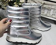 Женские  зимние ботиночки на тракторной подошве натуральна кожа