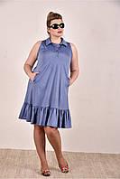 Р. 42,44,46,48,50,52 Синее повседневное платье батал 770297 летнее клёш больших размеров
