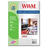 Фотобумага WWM для печати бейджей, 200 g/m2, А4, 20л (CD0200.20)
