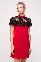 Платье с гипюровой пелериной GLOSS красное