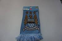 Футбольный шарф Manchester City. Официальная атрибутика