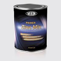 Грунт для холодного цинкования Primer Zinc-Mix. 1,6 кг
