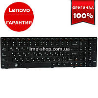 Клавиатура для ноутбука LENOVO IdeaPad V580C