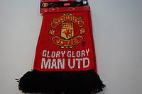 Футбольный шарф Manchester United. Официальная атрибутика