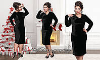 Черное велюровое платье до колен размеры 48 50 52 54