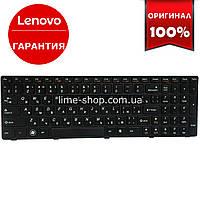 Клавиатура для ноутбука LENOVO IdeaPad G580A