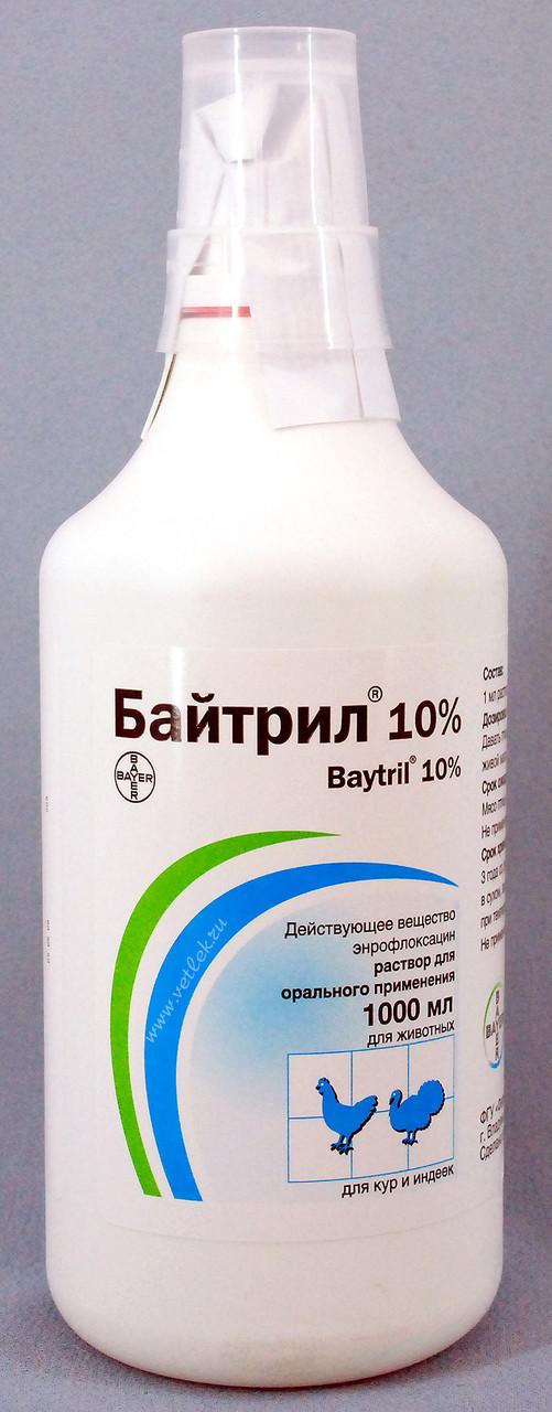 Байтрил 10% 1л