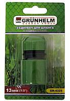 Соединение для шланга Grunhelm GR-4325 (блистер)