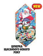 Новогодняя подарочная коробочка 150-200 гр №0002