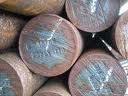 Круг, прут стальной диаметр 70; 75; 80 мм сталь 20 длина 5,95 м купить цена - АВ Трейдинг Групп в Запорожье