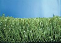 Искусственная спортивная трава для футбола RL 50