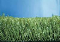 Искусственная спортивная трава для футбола RL 50, фото 1