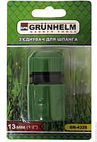 Соединение для шланга Grunhelm GR-4326 (блистер)
